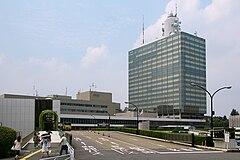 NHK Dissendado-Centro 20080809-001.jpg