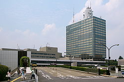 NHK Broadcasting Center 20080809-001.jpg