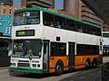 NWFB LA23 - Flickr - megabus13601.jpg