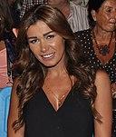 Nadine El Rassi: Age & Birthday