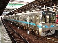 Nagoya3160.JPG