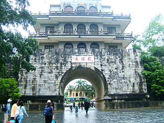 Sino-Vietnamese War - Nam Quan Gate