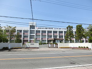 Nara Prefectural Nikaido High School.JPG