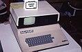 Nascom 2 Computer 1981.jpg