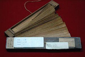 Sundanese script - Image: Naskah Sunda Lontar