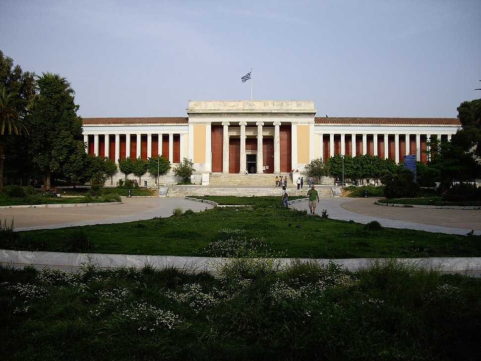 National Archaeological Museum Athens building