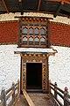National Museum of Bhutan 04.jpg