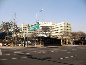 National Police Hospital of Korea.JPG