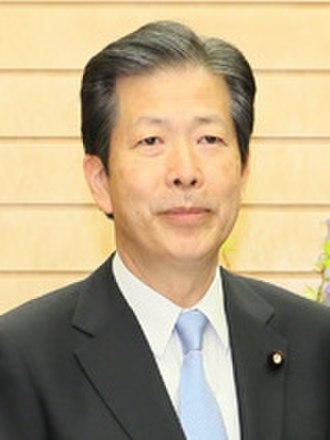 Japanese House of Councillors election, 2016 - Image: Natsuo Yamaguchi