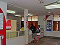 Nawa Post office - inside.JPG