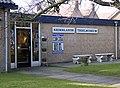 Nederlands Tegelmuseum ingang.jpg