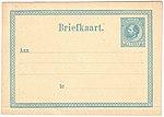 Netherlands 1875 5c postal card G10 unused.jpg