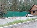 Nevyanskiy r-n, Sverdlovskaya oblast', Russia - panoramio (28).jpg