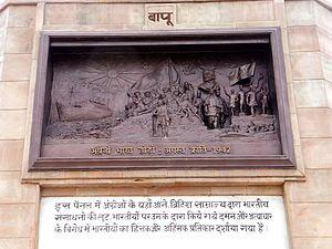 Statue of Mahatma Gandhi, Gandhi Maidan - Image: New Gandhi statue Patna 04