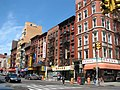 New York City China Town.jpg
