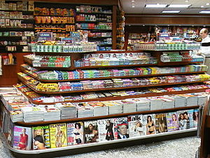 Newsagent's shop - A newsstand in New York City