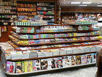 Newsagent's shop - A newsstand in New York City