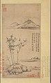 Ni Zan - Wind among the Trees on the Riverbank - 1989.363.39 - Metropolitan Museum of Art.jpg