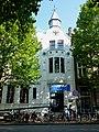 Nijmegen Mariënburg 67.JPG