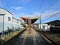 Nishi-Hazu Station Platform 01.jpg