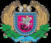 Huy hiệu của Huyện Nizhyn