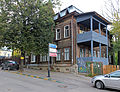 Nizhny Novgorod. Gruzinskaya St, 34.jpg