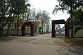 Northern Entrance - Srinivasa Ramanujan Complex - Indian Institute of Technology - Kharagpur - West Midnapore 2015-01-24 4935.JPG
