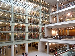 Ohio State University - The East Atrium at the William Oxley Thompson Memorial Library
