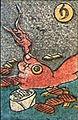 Obake Karuta 1-09.jpg
