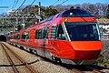 Odakyu 70000 series GSE Haruhino Station 20180208.jpg