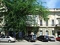 Odesa Grets'ka st 50-2.jpg