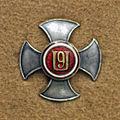 Odznaka 9puł.jpg