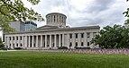 Ohio State House 9-11 Memorial 2018 4.jpg