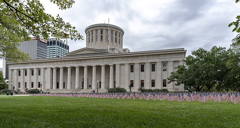 File:Ohio State House 9-11 Memorial 2018 4.jpg