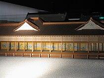 Ohiroma Honmaru Edo Castle 4.JPG