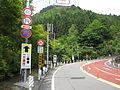 OkutamaShuyuDoro-TominNoMori.jpg