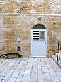 Old Jerusalem HaOmer street 3.jpg