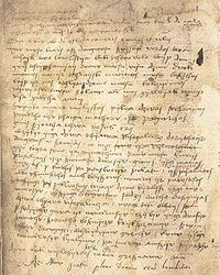 Oldest surviving writing in Lithuanian language.jpg