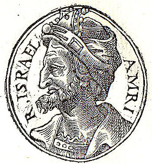 Amri(Omri) was king of Israel and father of Ahab.