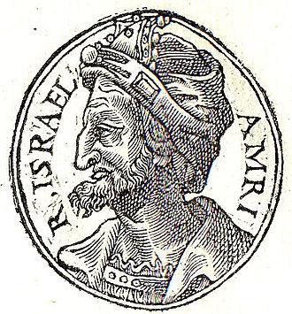 Omri - Omri from Guillaume Rouillé's Promptuarii Iconum Insigniorum