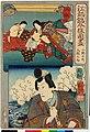 Ono no Komachi, Kuganosuke 小野小町,久我之助 (BM 2008,3037.09601).jpg