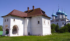 Oparin House & Blagoveshchensky Church.jpg