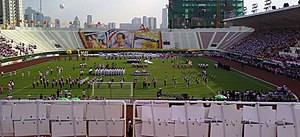 Chula–Thammasat Traditional Football Match - Image: Opening ceremony, 66th CU TU Traditional Football Match