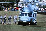 Operation Unified Response DVIDS241139.jpg