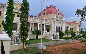 Oriental Research Institute Mysore - Oriental Research Institute front facade