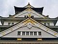 Osaka Osaka-jo Hauptturm 30.jpg
