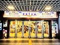 PRISM Fukui4.jpg