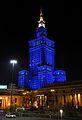 Pałac Kultury i Nauki nocą 02.JPG
