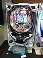 Pachinko machine 6.JPG