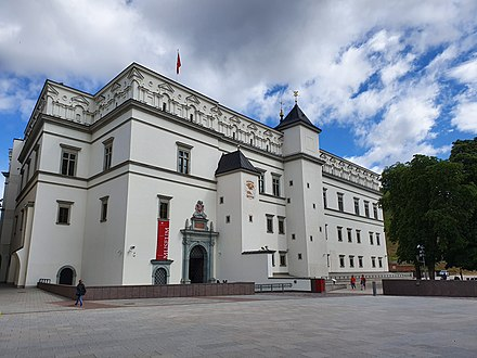 Palace of the Grand Dukes of Lithuania Palace of the Grand Dukes of Lithuania 2019 2.jpg